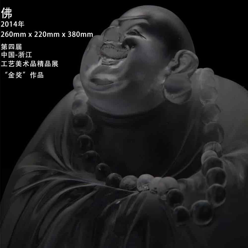 WYC cn 02 压缩